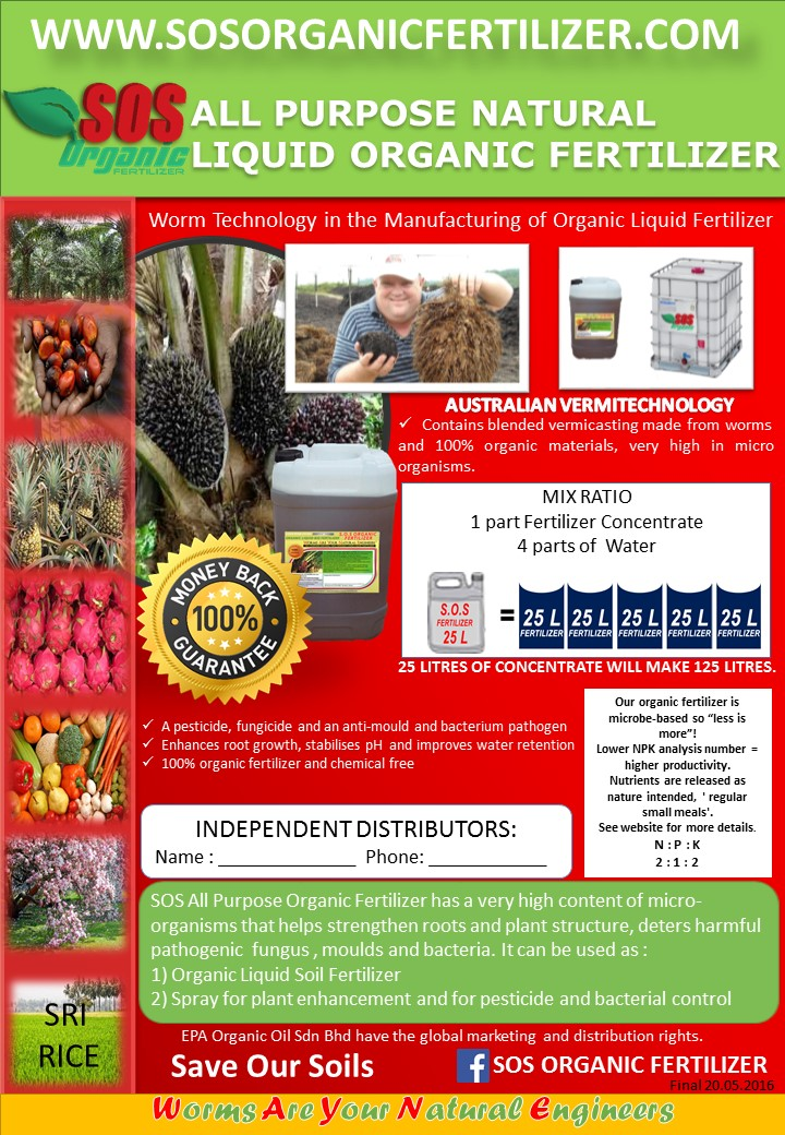 SOS Organic Fertilizer A4 Brochure