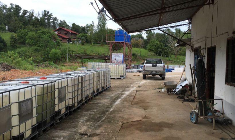 Papar Distribution Center