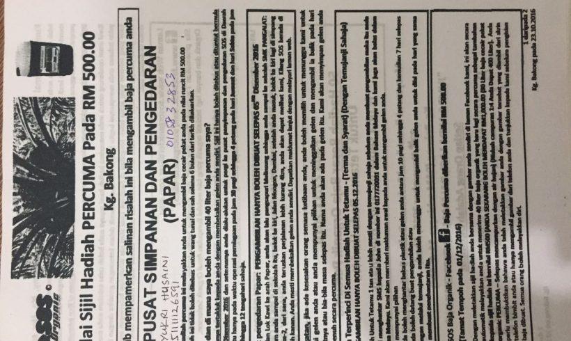 25 FEB 2017 – ORGANIC FERTILIZER PICKUP FROM PAPAR DISTRIBUTION CENTER