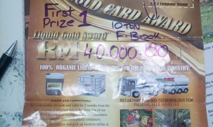 ORGANIC FERTILIZER PICKUP , PAPAR SABAH – 18 MARCH 2017
